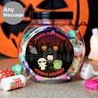 Personalised Halloween Sweet Jar