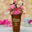 Personalised Mothers Day Smash Cup